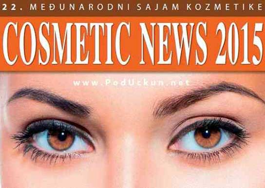cosmetic_news_2015