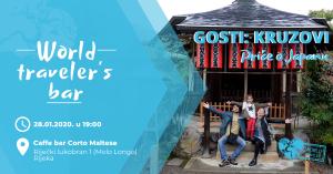 World Traveler's Bar event vizual
