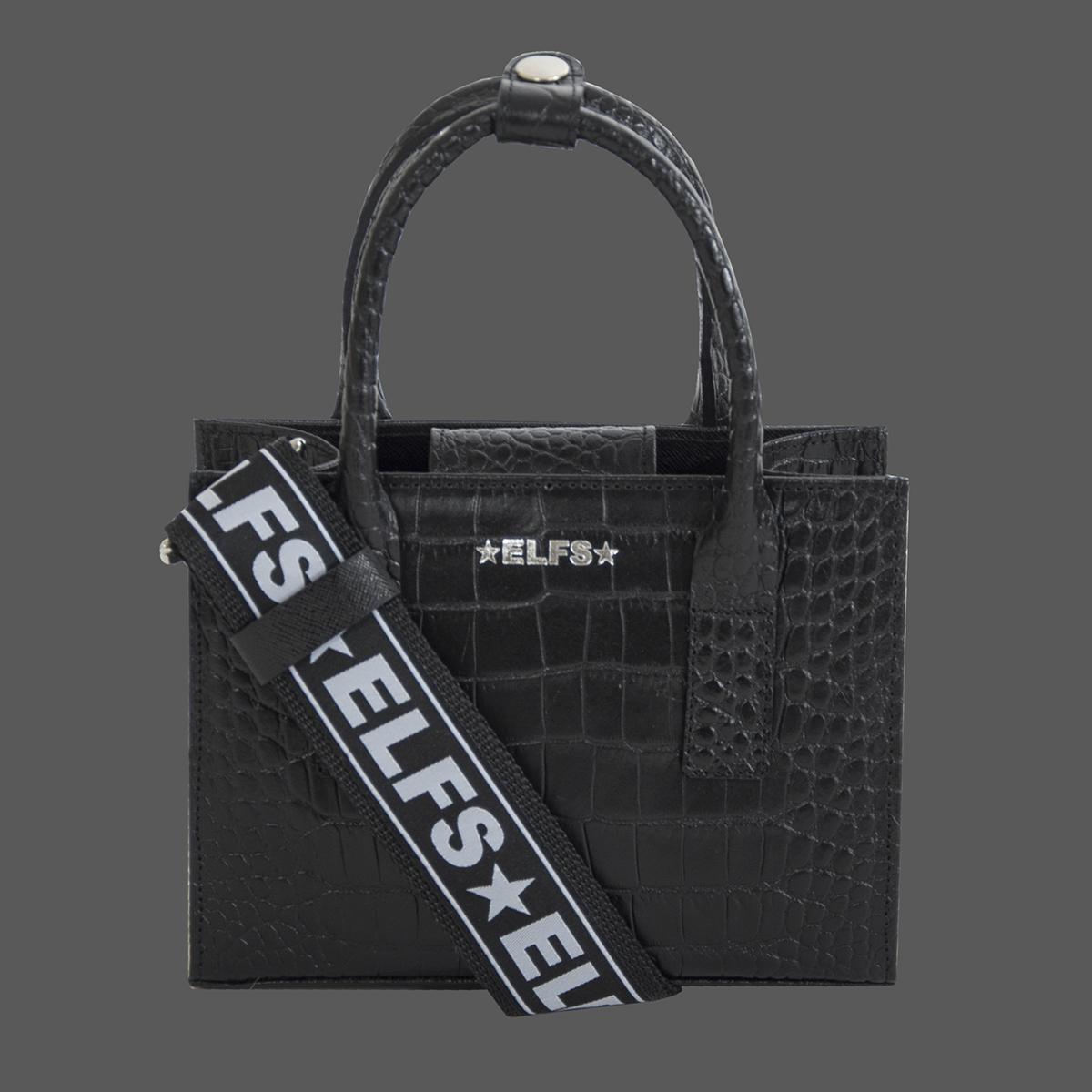 Hit torbice sezone by ELFS