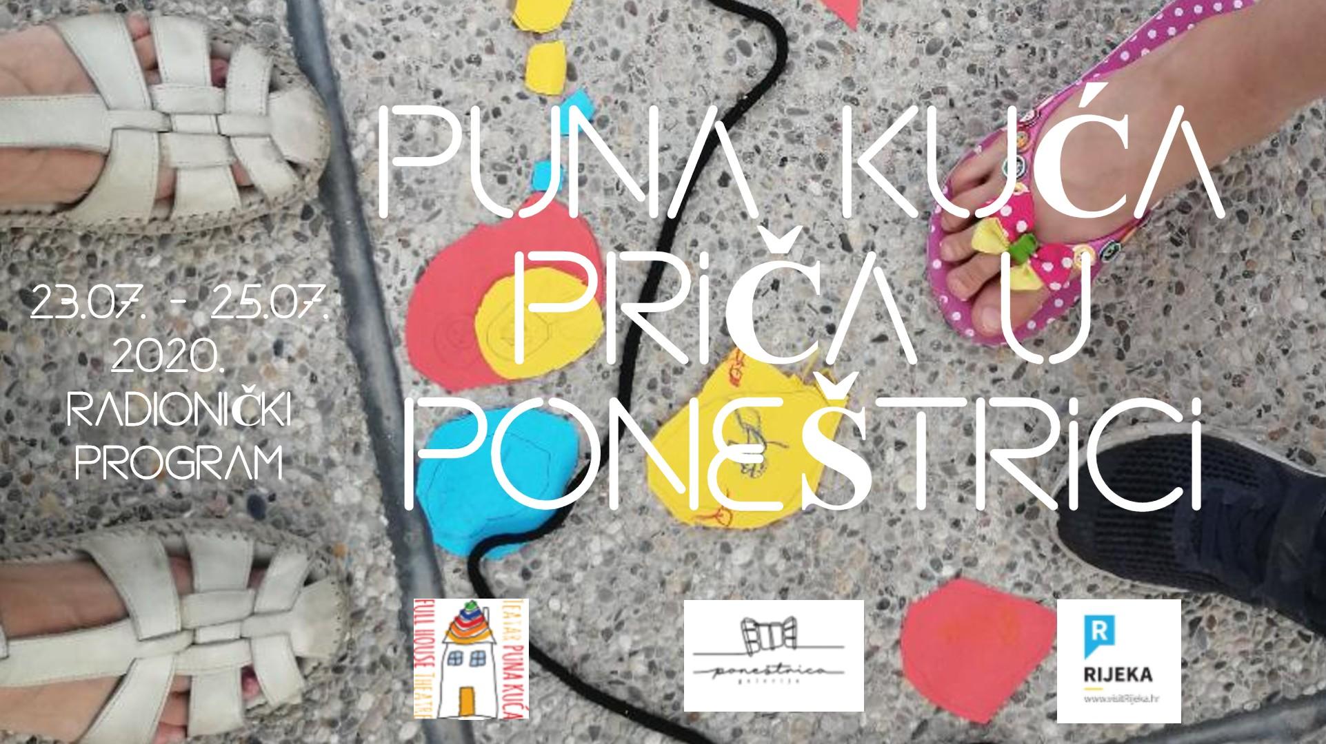 """Galerija """"Poneštrica"""" u suradnji s Teatrom Puna kuća predstavlja novi projekt"""