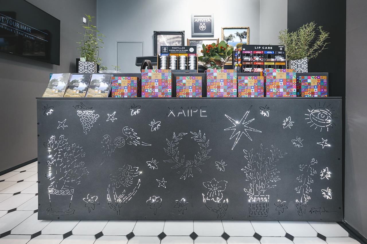 Otvorena nova APIVITA trgovina u Zagrebu u kojoj će se probuditi sva čula!
