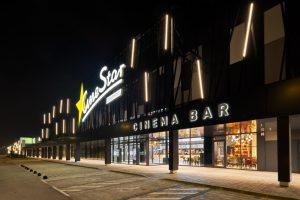 CineStar Sarajevo Ulaz-Photo ivanisevicivan